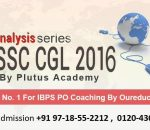 SSC CGL Tier 1 Shift 3 31st August Exam questions